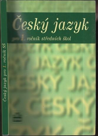 Český jazyk pro 1. ročník SOŠ
