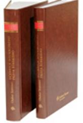 Učebnice soukromého práva římského 1. a 2. díl
