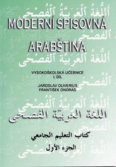 Moderní spisovná arabština